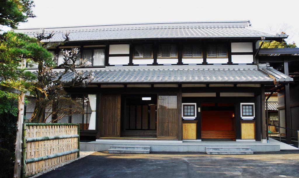 温故知新〜伝統を受け継ぐ家〜
