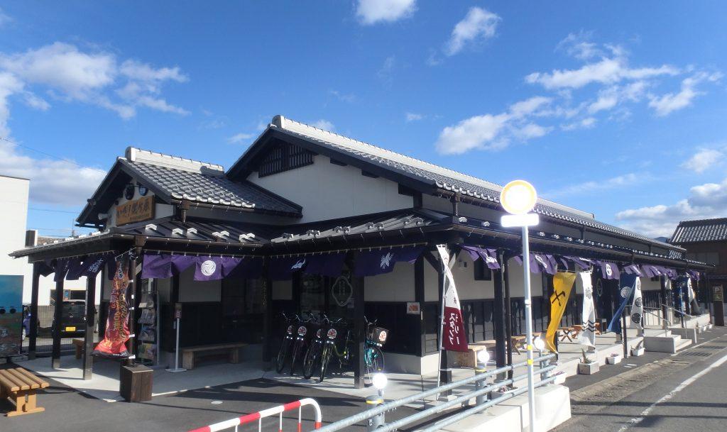 関ヶ原駅前観光交流館『いざ関ヶ原』