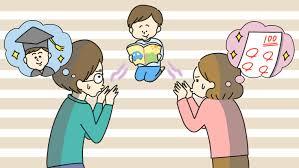 ≪ 子どもが賢く育つ家、間取りとは、実は? ≫